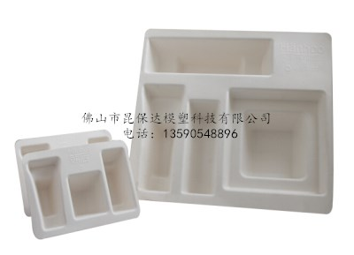 Hardware products paper tray
