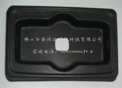 competitive products  paper tray