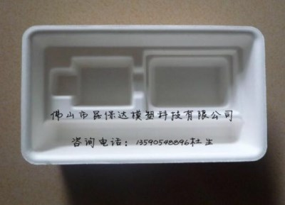 numerical code paper tray